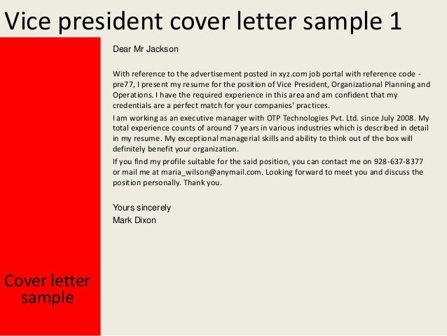 vice president cover letter