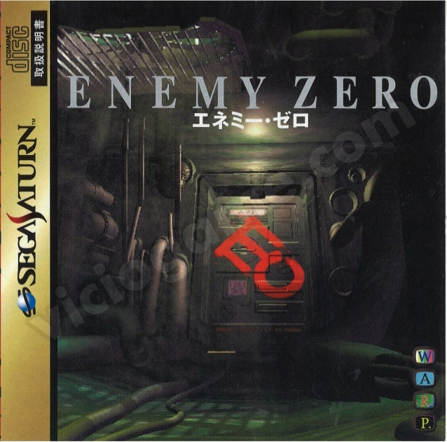 Enemy Zero (Sega Saturn) - Manual JP