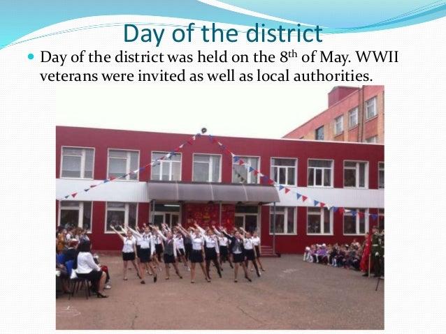 Victory day in Kurchatov, 2015 Slide 3