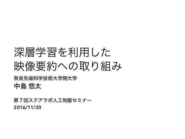 2016/11/30