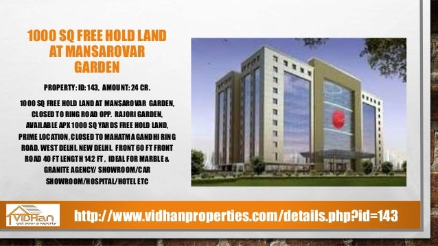 OFFICE SPACE AVAILABLE FOR LEASE IN JASOLA, DELHI PROPERTY: ID: 141, AMOUNT: 100RS/SQFT, 1142 SQ FT IN DLF TOWER B JASOLA....