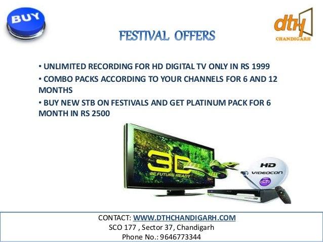 Videocon d2h services in chandigarh