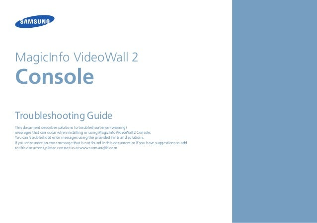 Video wall2 console_troubleshooting_eng_d02_120620