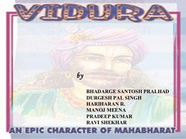 by BHADARGE SANTOSH PRALHAD DURGESH PAL SINGH HARIHARAN R. MANOJ MEENA PRADEEP KUMAR RAVI SHEKHAR