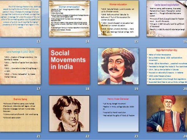 social reforms in india Advertisements: social reform movement in india and role of women the social reformers believed in the principle of individual liberty, freedom, and equality of all.