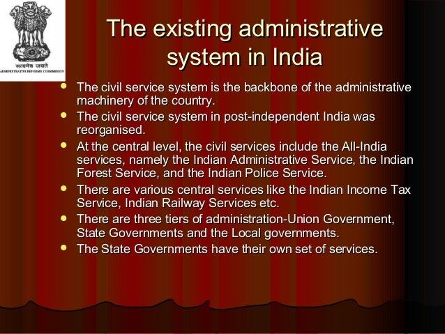 administrative reforms commisssion