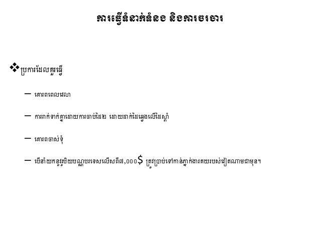 cross cultural english and vietnamese Disagreeing among power-unequals in english and vietnamese: a cross-cultural pragmatics study: ngoan nguyen quang: amazoncommx: libros.