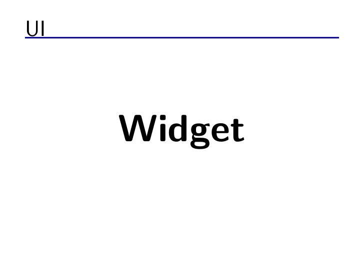 UI         Widget