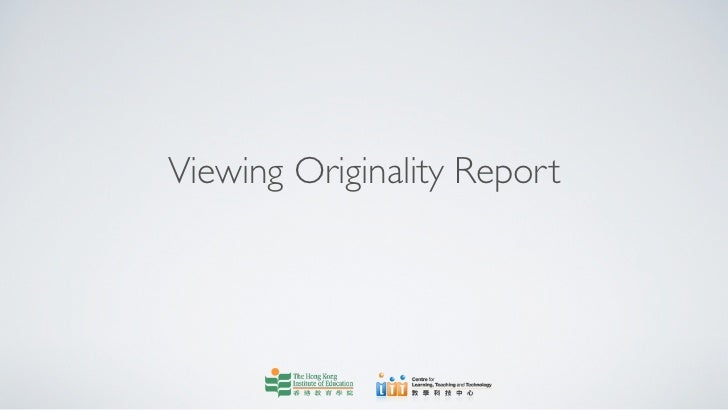 Viewing Originality Report
