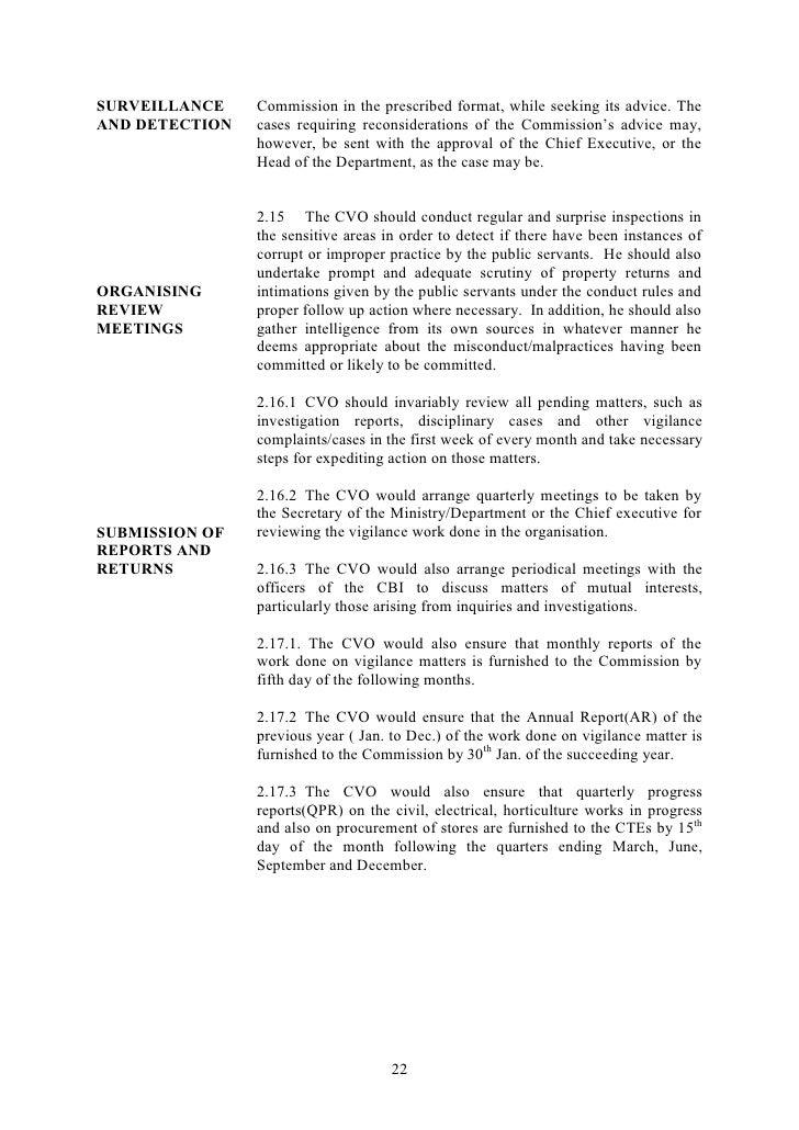 Vigilance Manual New 2005
