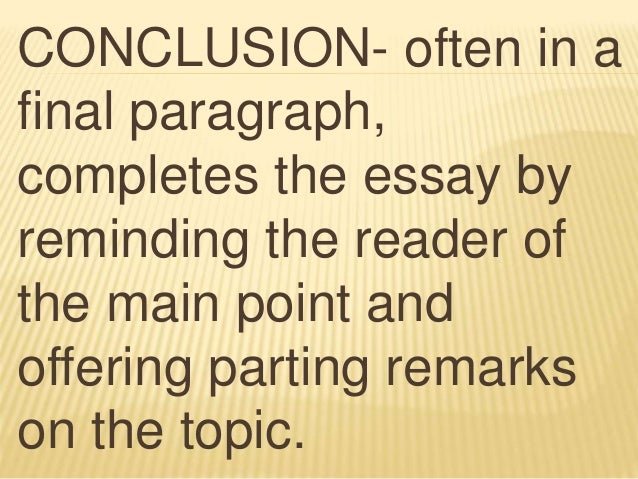 vignette and personal essay edtech