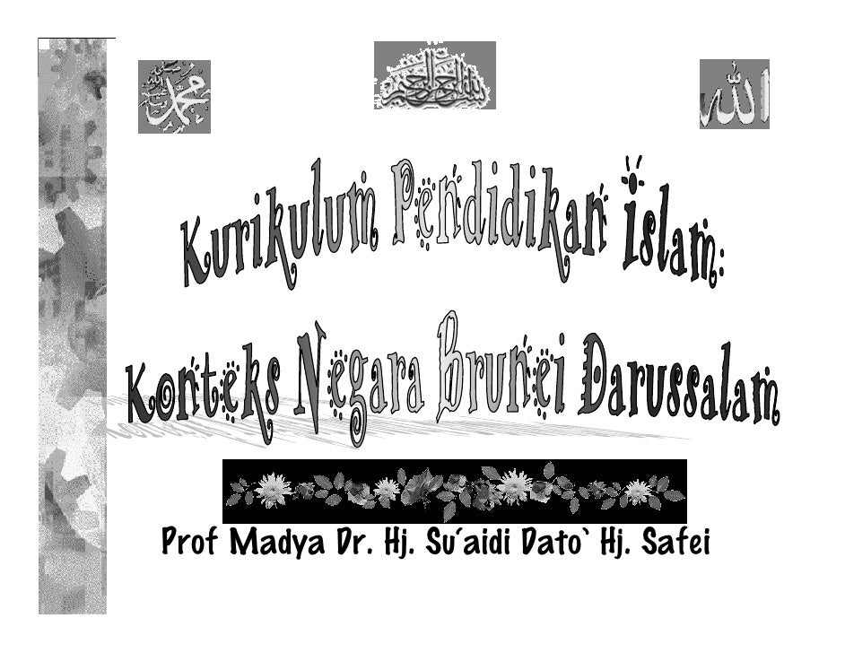 Prof Madya Dr. Hj. Su'aidi Dato' Hj. Safei