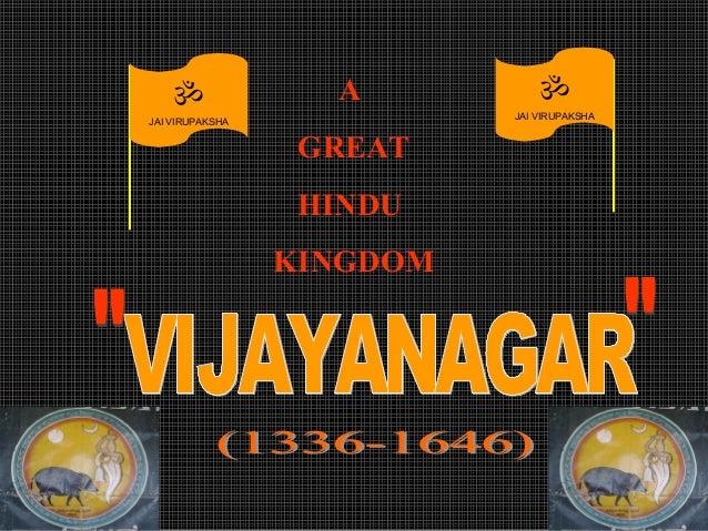 Vijayanagar dyna...Vijayanagar
