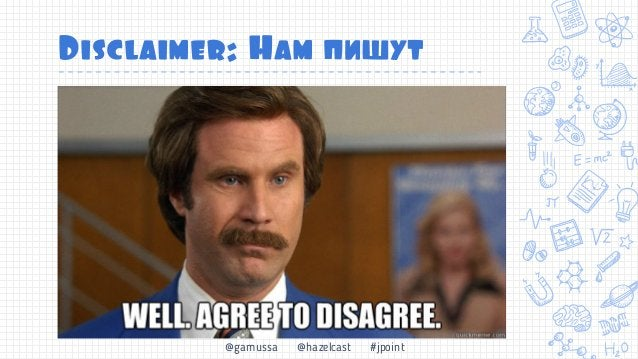 @gamussa @hazelcast #jpoint * авторская орфография сохранена Disclaimer: Нам пишут ? Из названия не было понятно, что это ...