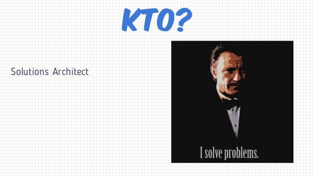 Solutions Architect Кто?