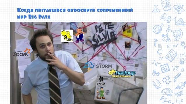 @gamussa @hazelcast #jpoint Направленньый ациклический граф Модель описания выполнения