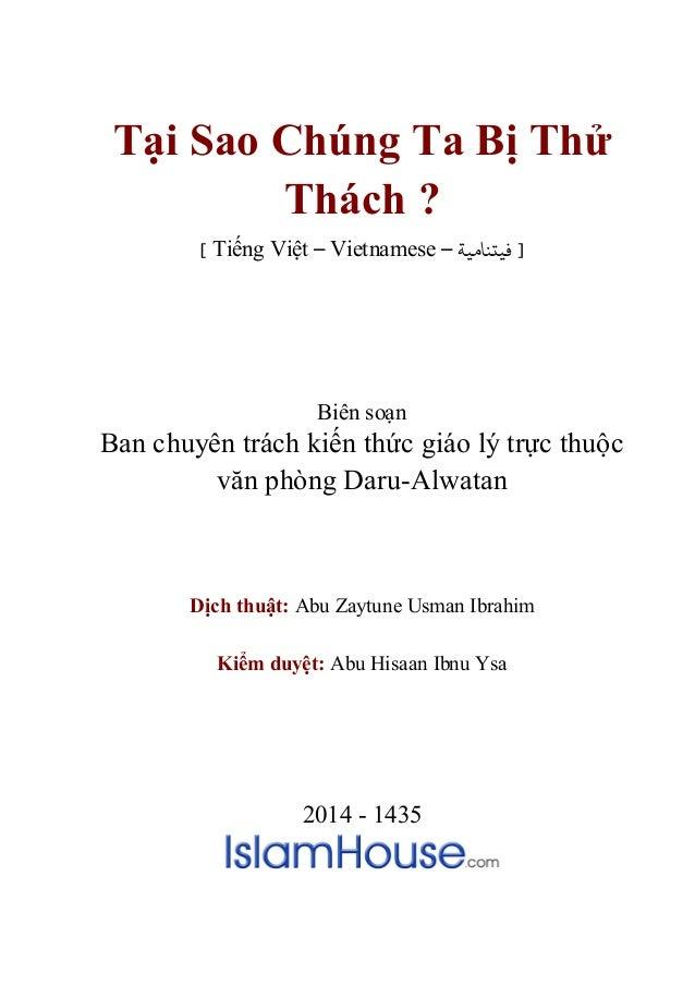 Tại Sao Chúng Ta Bị Thử Thách ? [ Tiếng Việt – Vietnamese – ﻓﻴتﻨﺎﻣﻴﺔ ] Biên soạn Ban chuyên trách kiến thức giáo lý trực...