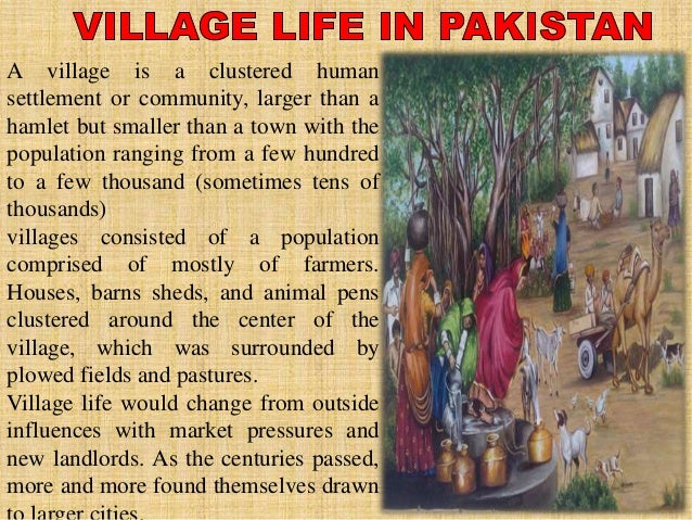 difference between city town and village essay