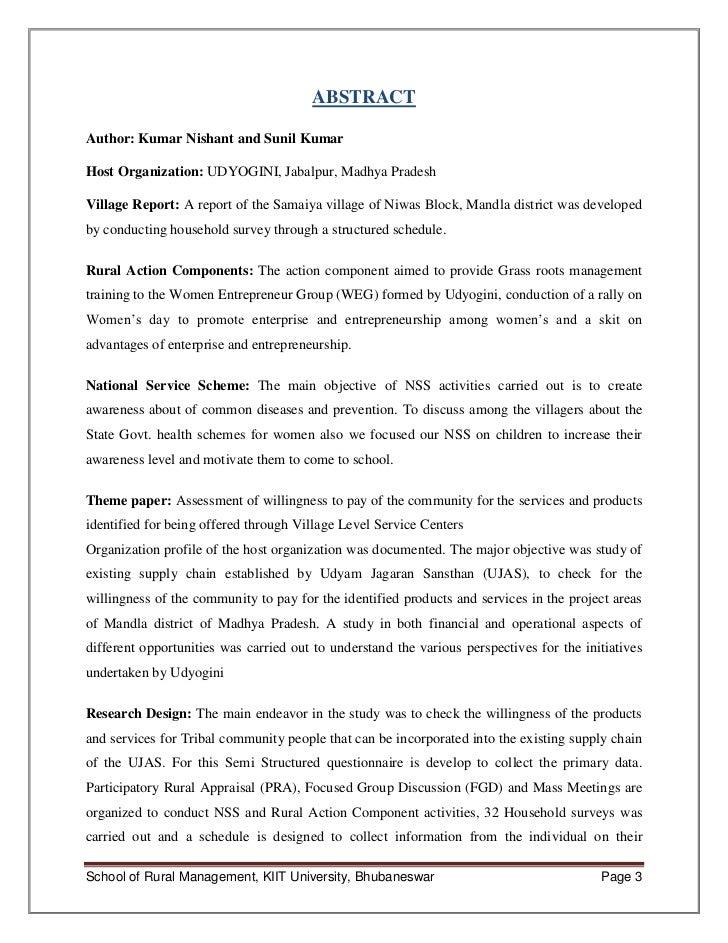 my village essay in hindi