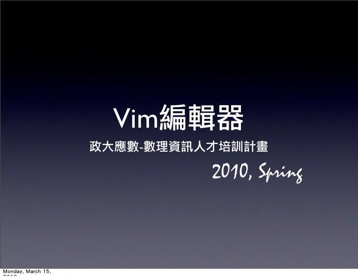 Vim  -        2010, Spring