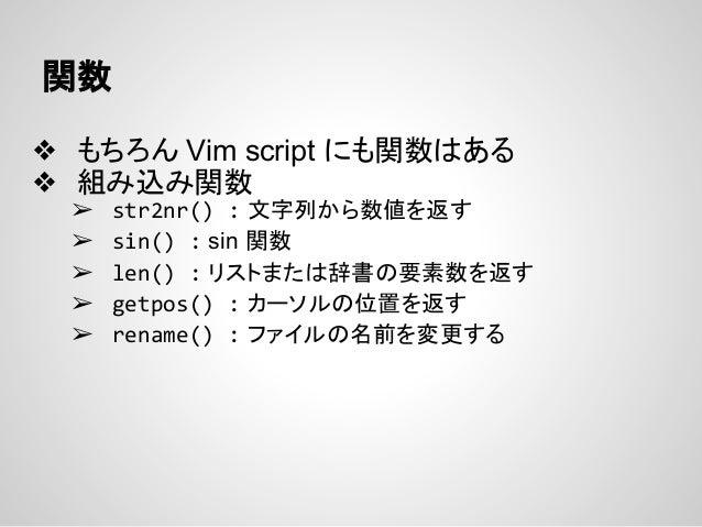 Vim documentation: usr_02