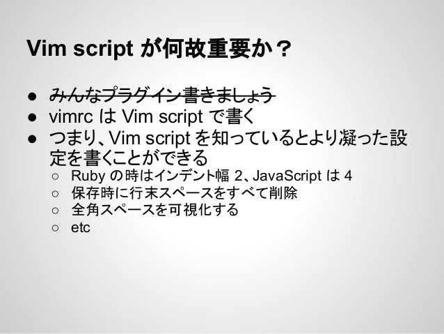 Vim documentation: usr_02