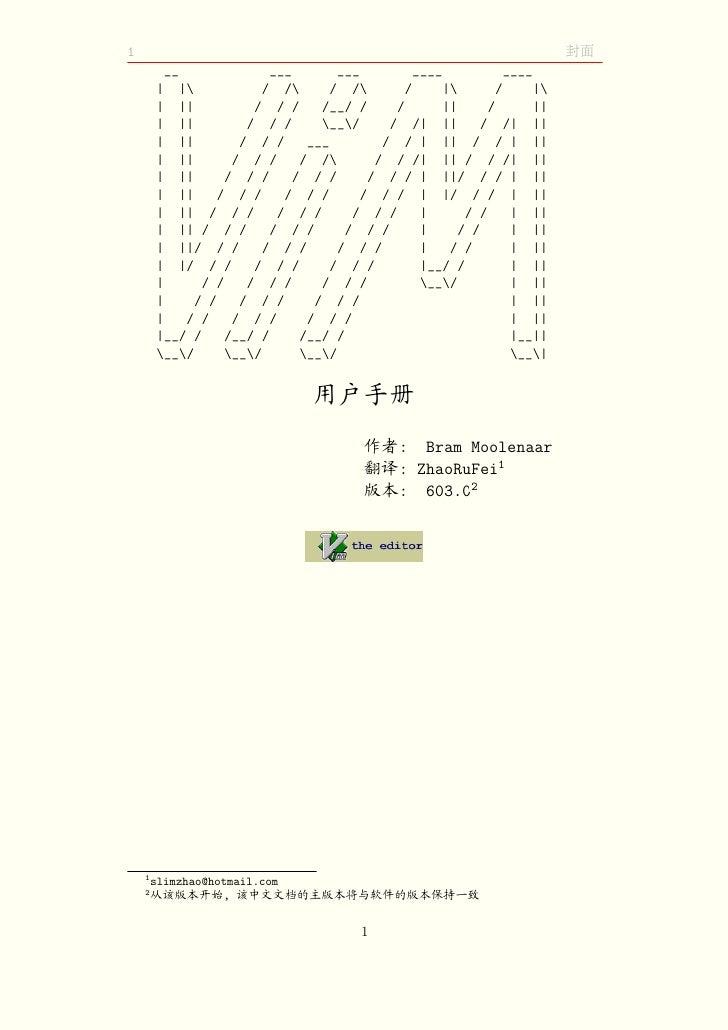 Vim user manual_603.0