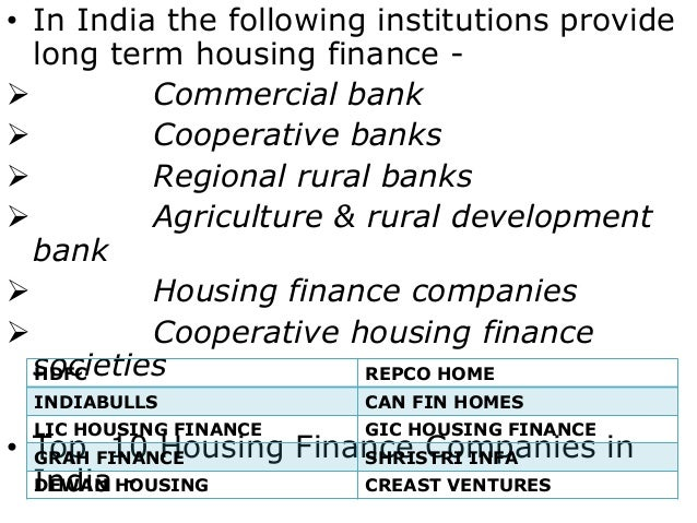 performance&operational policies of housing finance companies