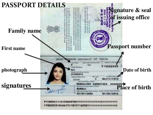 How to get my indian passport number