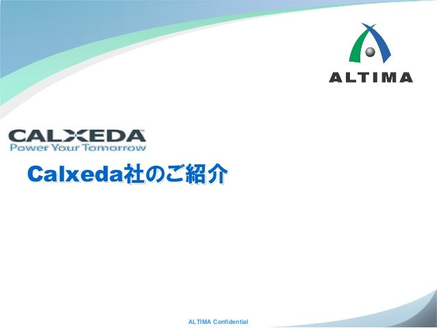 ALTIMA Confidential Calxeda社のご紹介