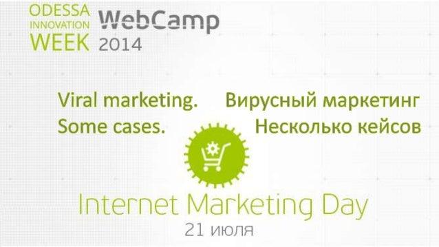 Miritec:  Спасибо за внимание!  Kharchevskyi (Gmail, skype, FB,…)  з.ы. – окончание на след.слайде