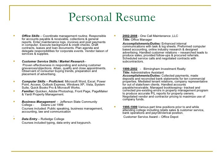 20 personal resume