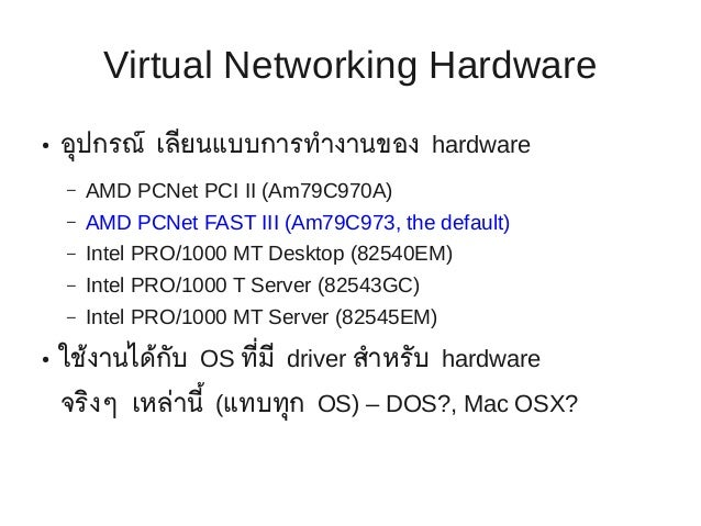 AMD PCNET PCI II WINDOWS 7 X64 TREIBER