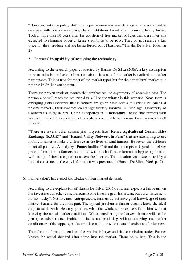 essay about government globalization effect