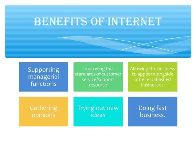 LIMITATIONS OF INTERNET