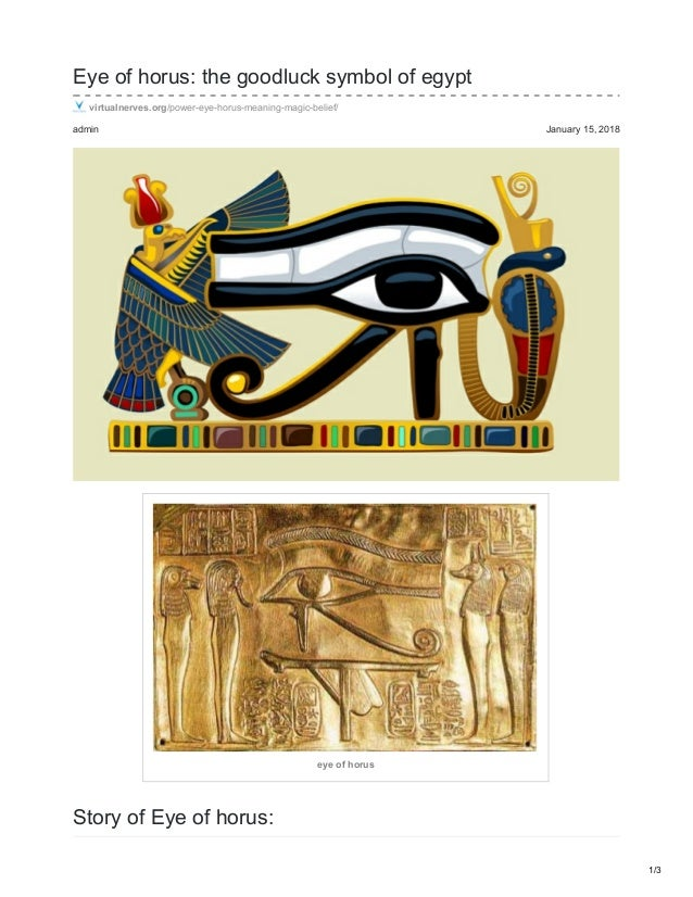 Virtualnerves Eye Of Horus The Goodluck Symbol Of Egypt