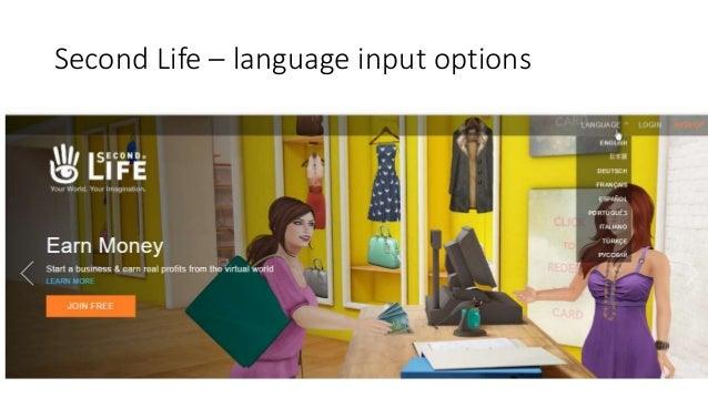 Second Life – language input options
