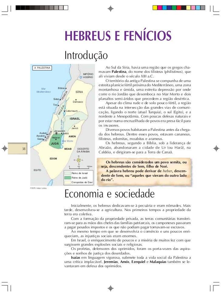HEBREUS E FENÍCIOS                                                         Introdução         A PALESTINA                 ...
