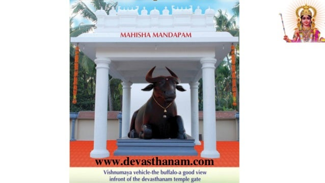 Vishnumaya Bhuvaneswari Temple In Thrissur | Peringottukara