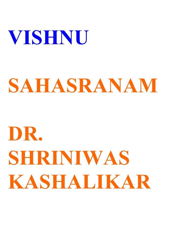 VISHNU  SAHASRANAM  DR. SHRINIWAS KASHALIKAR