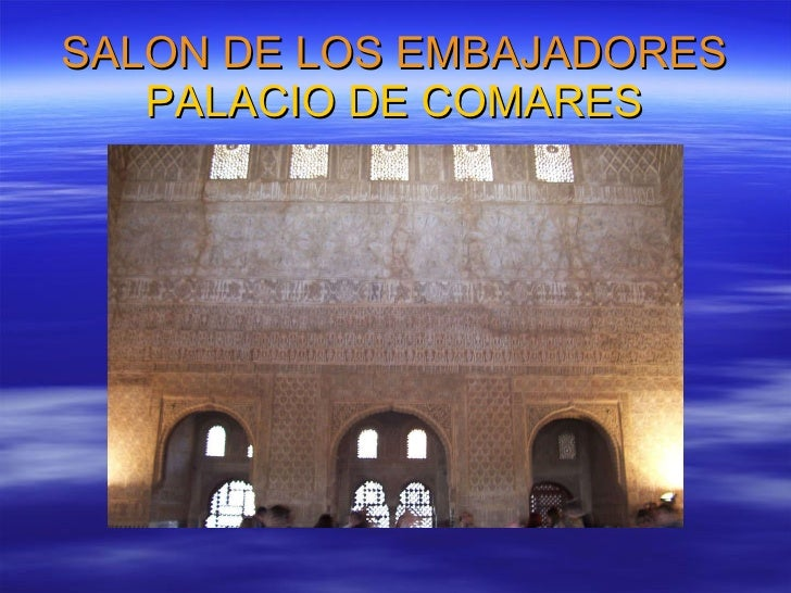 SALON DE LOS EMBAJADORES PALACIO DE COMARES