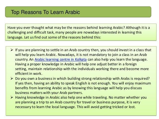 Arabic: Ten Top Reasons - Catholic University of America