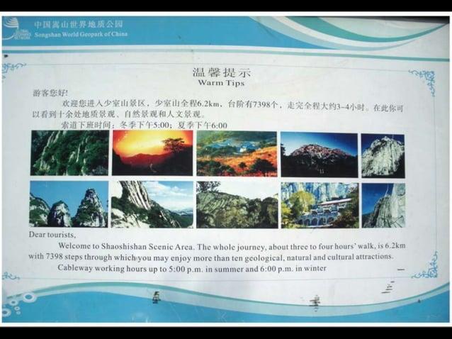 Winding trails wrap around steep cliffs, rocks are vertical. 蜿蜒小徑環繞陡峭的懸崖,岩石 是垂直的。