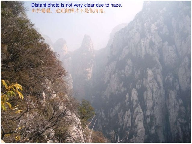 Chinese Music:春風它吻上我的臉 http://www.slideshare.net/changcy0326