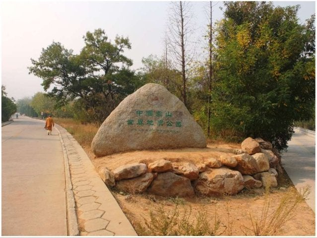 Mount Song Shaolin Cableway 嵩山少林索道
