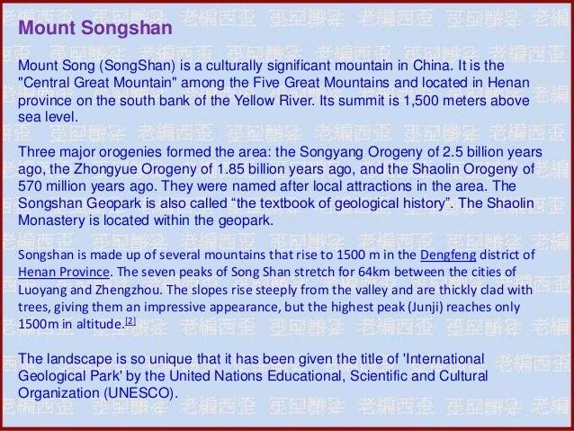 Visit mount songshan (嵩山攬勝) Slide 2