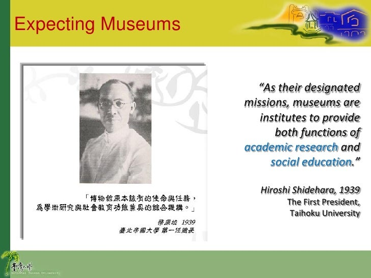 Visualizing 3 d virtual museums Slide 2
