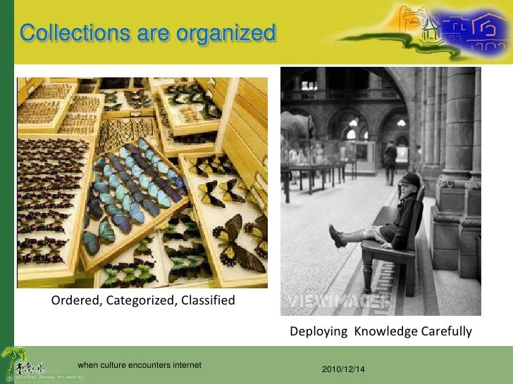 Visualizing 3 d virtual museums Slide 3