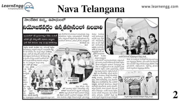 'Visual Rich e-Learning Solution' launched by Minister of Telengana Slide 3