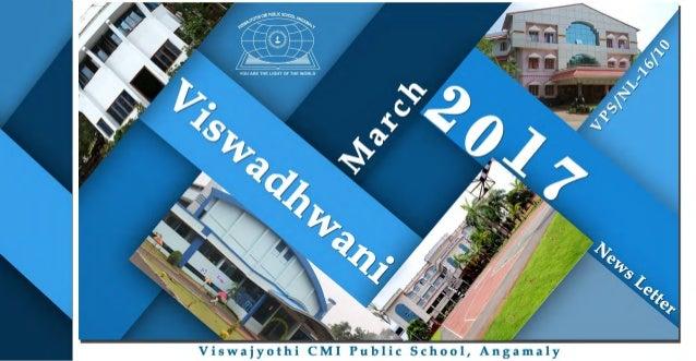 Viswadhwani March 2017